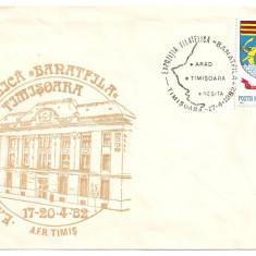 EXPOZITIA FILATELICA BANATFILA - TIMISOARA- 1982, Dupa 1950