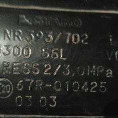 INstalatie GPL carburatie, Dacia, Cilindric, 50 litri