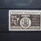 Timbre Romania, An: 1943, Nestampilat - Romania 1943 - A.G.I.R., timbru nestampilat AA44