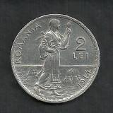 Monede Romania, An: 1914, Argint - ROMANIA 2 LEI 1914 HAMBURG ARGINT [1] XF +