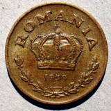 B.537 ROMANIA 1 LEU 1939 - Moneda Romania, An: 1939