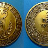Medalie Asociatia surzilor din Romania 75 ani 1994 - Medalii Romania, An: 1111
