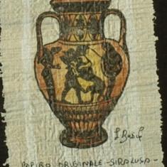 Rama din lemn cu sticla - Papiro originale Siracusa - semnat !!!!