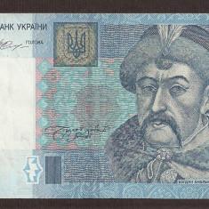 UCRAINA UKRAINA 5 HRIVNA GRIVNA HRYVNIA 2015 [2] P-118e, XF+ - bancnota europa