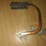 Radiator / heatsink Fujitsu Esprimo V6535
