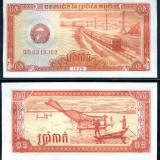 CAMBODGIA- 0, 5 RIELS 1979- UNC!! - bancnota asia