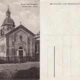 Sadagora, Sadagura (Bucovina) - Biserica