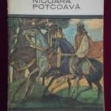 Nicoara Potcoava - Mihail Sadoveanu, Editura Tineretului 1967 - Carte de aventura