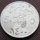 ARABIA SAUDITA 5 HALLALA 1979 KM 53, Asia, An: 1979