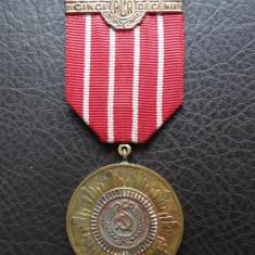 Medalie 5 Decenii PCR - Medalii Romania, An: 1971