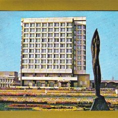 Carte Postala - ONESTI- GHEORGHE GHEORGHIU DEJ 1980