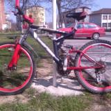 Echipament Ciclism Altele - Bicicleta FIRST BIKE