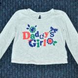 Haine Copii 1 - 3 ani, Tricouri, Fete - Noua! Bluzita gri Daddy's Girl, marca FF baby, fetite 18-24 luni/ 92 cm