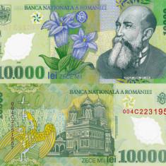 ROMANIA 10.000 lei 2000 semnatura GHIZARI UNC!!!, An: 2000