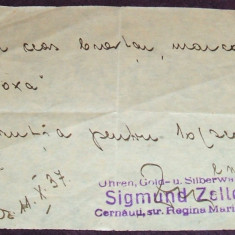 1937 Bucovina, Chitanta de garantie pentru ceas DOXA, Sigmund Zelter - Cernauti