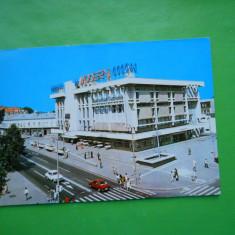 Carti Postale Romania dupa 1918, Necirculata, Printata - HOPCT 16045 GALATI MAGAZINUL MODERN -JUD GALATI [NECIRCULATA]