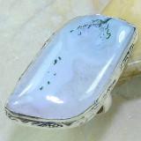 Superb inel cu cuart solar stantat argint 925. Marimea 8 - Inel argint