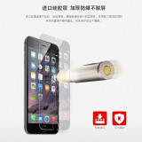 Geam iPhone 6 Plus 6S Plus Tempered Glass 0.2mm by Yoobao Original