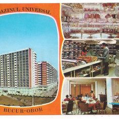 % carte postala(ilustrata)-BUCURESTI-Magazinul universal BUCUR-OBOR - Carte postala tematica, Necirculata, Printata