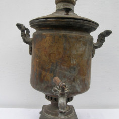 Metal/Fonta - SAMOVAR VECHI DIN ALAMA