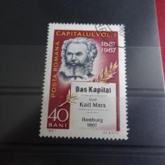 Timbre Romania, Stampilat - LP661-100 ani de la aparitia lucrarii