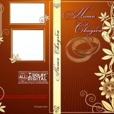 Vand template-uri PSD - Software Grafica, Altul, DVD, OEM