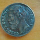 Monede Romania, An: 1879 - 2 bani 1879 (2)