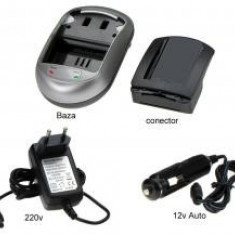 Baterie Aparat foto - Incarcator pentru acumulatori Canon tip NB-4L.(cod AVP46).
