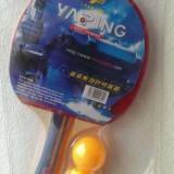 Paleta ping pong - Paleta tenis de masa, Ya Ping