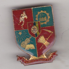 Bnk ins Insigna stema Judetul Botosani, Romania de la 1950