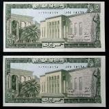 LOT LIBAN 2 x 5 LIVRES 1986 UNC CONSECUTIVE **