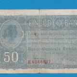 50 bani 1917 3