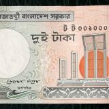 BANGLADESH BANGLADEJ 2 TAKA 2010 UNC serie extrem de rara 0010001 **
