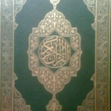 KING FAHD IBN ABDUL-AZIZ FOR THE SPREADING OF ALLAH'S WORD