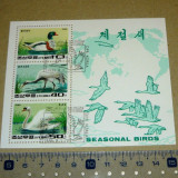 Colita pasari - gaste - Coreea 1996 - 2+1 gratis - RBK19089 - Timbre straine, Stampilat