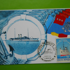 HOPCT 22024 CENTENARUL MARINEI ROMANE 1995-JUD CONSTANTA/CP MAXIMA[NECIRCULATA] - Carte Postala Dobrogea dupa 1918, Printata