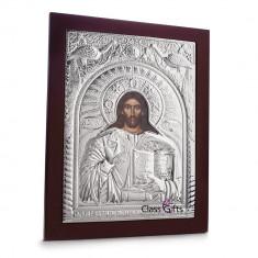 Icoana pe lemn - Iisus Hristos, 30X40cm, Argintie cu Rama Maro, Dreptunghiulara