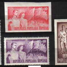 Timbre Romania, Nestampilat - RRR O.S.P. LP. 249 MNH LUX