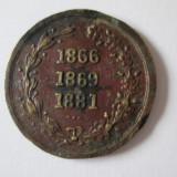 RARA! MEDALIA PROCLAMATIA REGATULUI 14-16 MARTIE 1881 - Medalii Romania