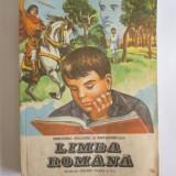 Manual Clasa a V-a, Romana - MANUAL LIMBA ROMANA PENTRU CLASA A V-A DIN 7/1/1989 ELABORAT 1983 STARE F.BUNA