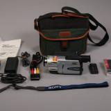 Camera Video Sony - Vand camera SONY digital 8 TRV130E