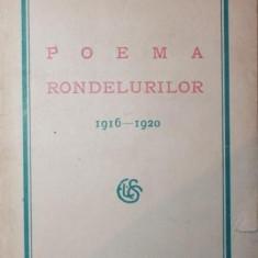 Carte de colectie - POEMA RONDELURILOR 1916 - 1920 - ALEXANDRU MACEDONSKI