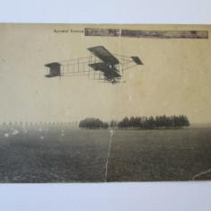 RARISIMA!INVITATIE DESCHIDERE I AERODROM/SCOALA PILOTI DIN ROMANIA M.CERKEZ 1911 - Pliant Meniu Reclama tiparita