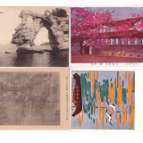 Japonia - lot 4 carti postale vechi