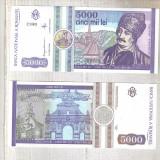 5000 LEI 1992 UNC, An: 1992