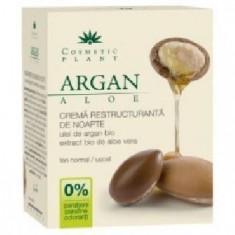 Cosmetice - Crema Restructuranta Noapte Ulei Argan & Aloe 50ml Cosmetic Plan