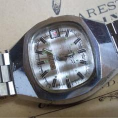Ceas de mana - Ceas colectie anii 80, XANTIA Sunki, cal. BF866, revizie recenta, functional