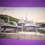 Piatra Neamt - Pavilionul Parcului Cozia - Carte Postala Moldova 1904-1918, Circulata, Fotografie
