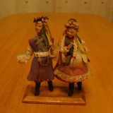 Papusa ,papusi vechi de colectie, joc vechi,jucarie, costum popular traditional
