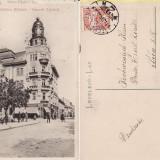 Timisoara -Banca Hitel-  rara